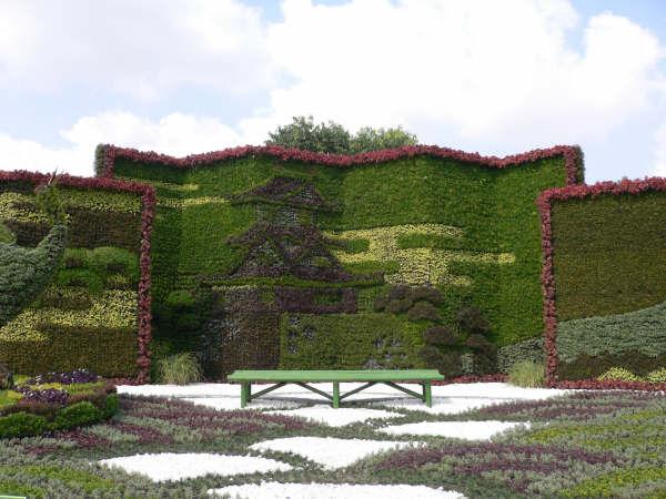 حدائق في الصين