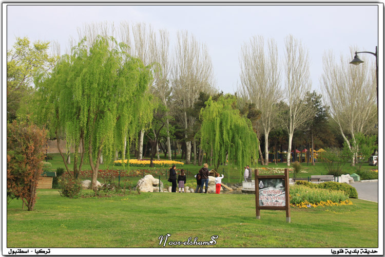 حديقة فلوريا بتركيا