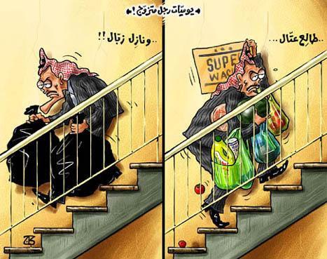 مراحل الزواج العربي