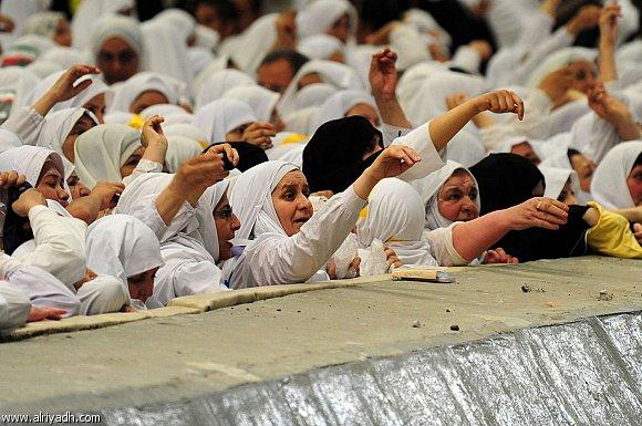 مشاعر ( العيد ) بعيون الكاميرا في دول العالم