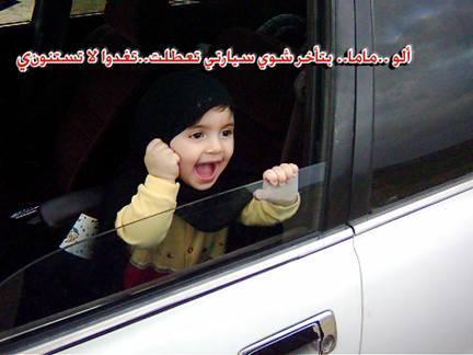 لاتفوتكم صورة بنت جريئة تسوق سيارة في الرياض