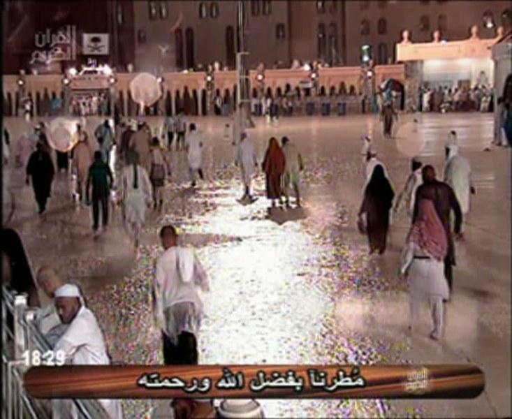 صور أمطار مكة المكرمة الثلاثاء 25 ذو القعدة 1431 ه