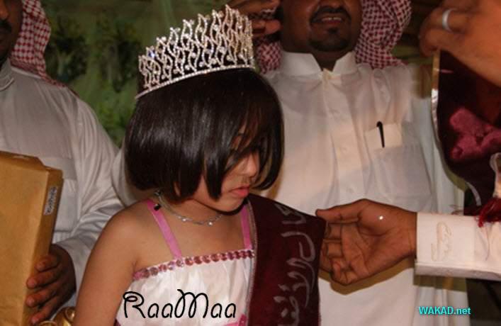 ملكة جمال القصيم