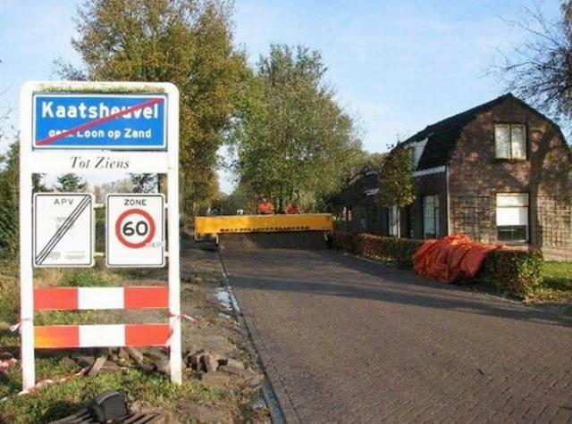 كيف يعملوا الطرق في هولندا ؟