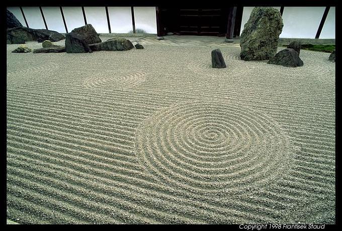 حديقة الأحجار باليابان