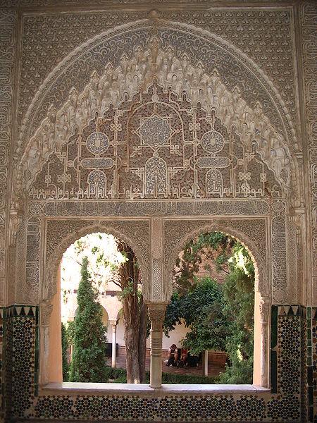 جسد التراث الأسلامي الأصيل .. جوله في قصر الحمراء في اسبانيا