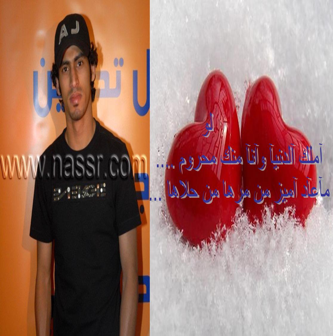 الذابح سعد الحارثي