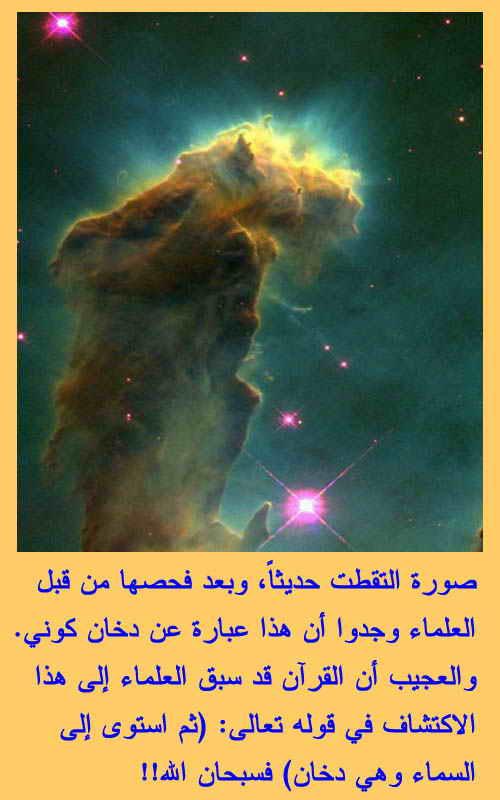 صورة وردة حمراء في السماء! وصور أخرى رائعة..سبحان الله