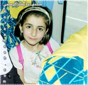 رمزيات ديمه بشار