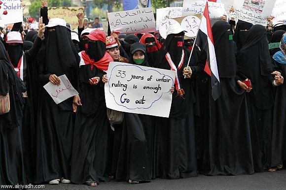 الشعب اليمني في (( صور ))