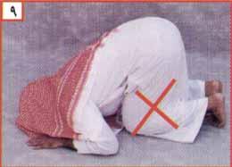 معا لصلاة صحيحة بالصور