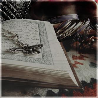 رمزيات رمضانية للبي بي