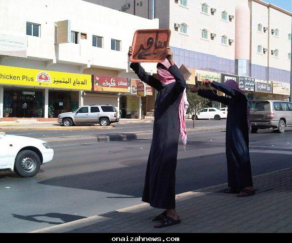 فديت الشعب السعودي المهستر أنا