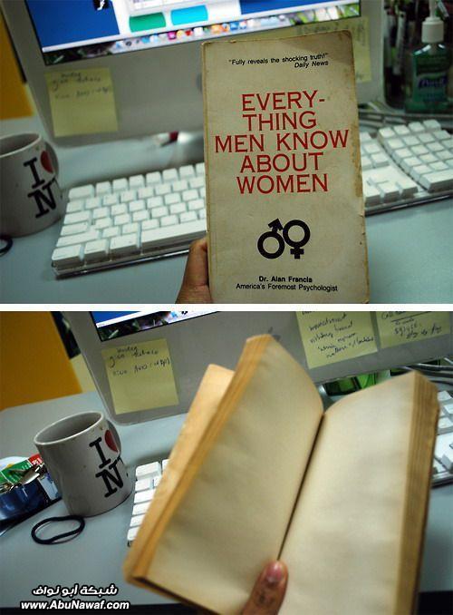 كتاب كل ما يعرفه الرجال عن النساء!!
