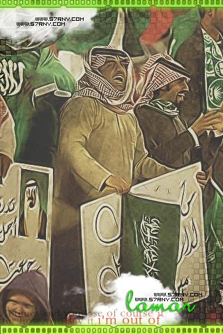 كل عام وبلادي بخير ....أحبك يا السعودية