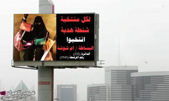 قريبا في السعودية