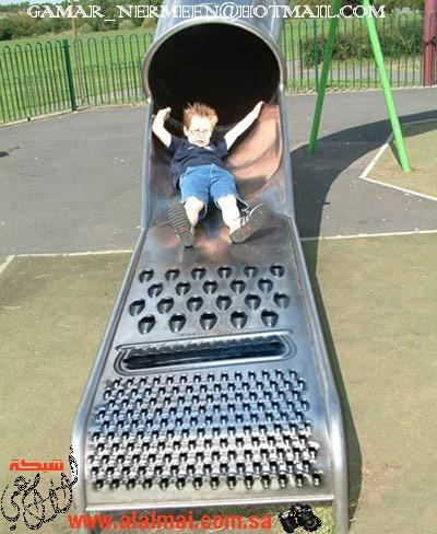 طريقة سهلة للتخلص من الاطفال