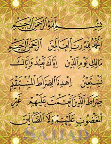 الإنسان العربي
