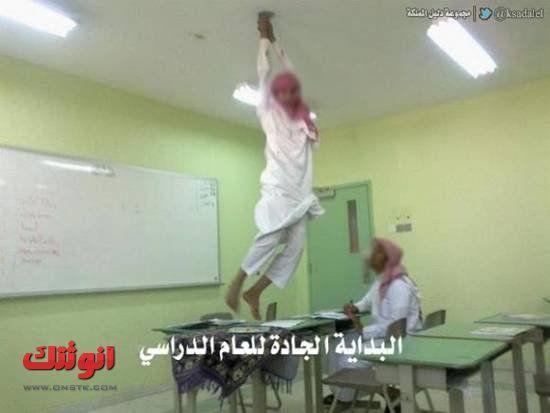 الشعب السعودي ماله حل ..!