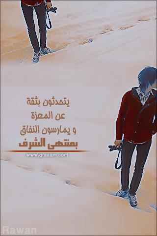 خلفيات ايفون شباب .. ابيكك الجاي من عمري م ابيكك شي وراح