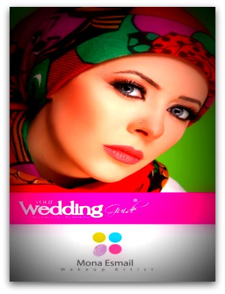 Your Wedding Guide - ميك أب