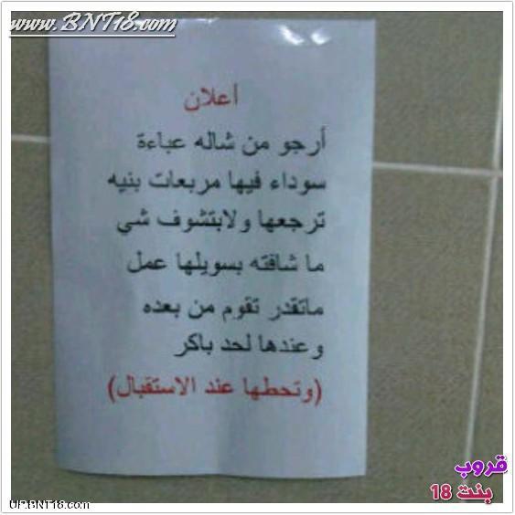 بنت انسرقت عبايتها شوفو الاعلان الخطير