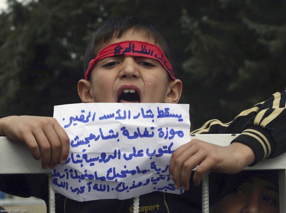 صور من سورياإ الجريحةة..|~