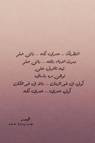رسائل قصائد بدر بن عبدالمحسن