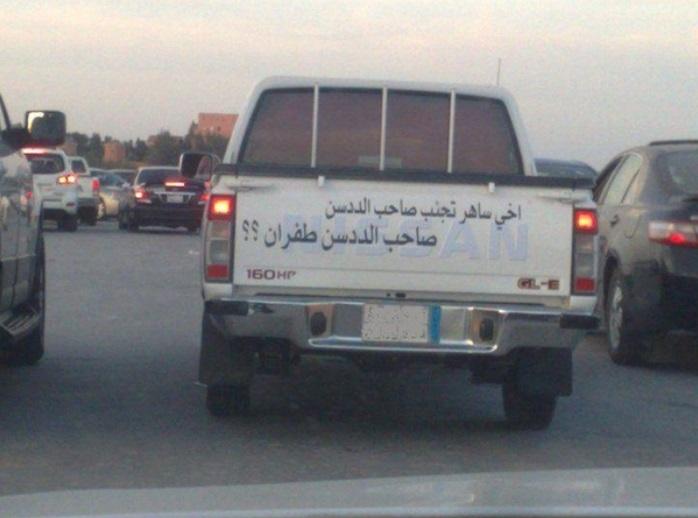 حرام عليك ياساهر :(