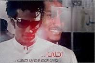 صوور نايف هزازي وحسني عبدربه
