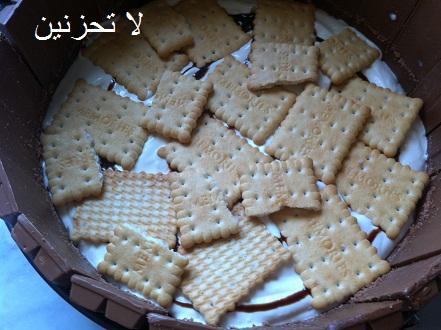 حلا سوار الكتكات ::::حلا رائع شكل وطعم ممممم:::
