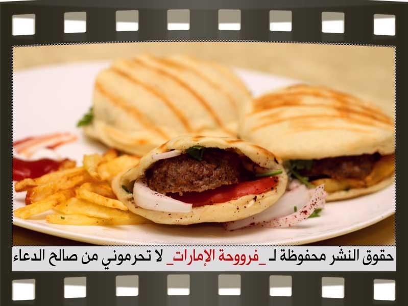 ساندويتشات الكباب الايراني ~