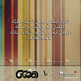 خلفيات ورمزيات رمضانية - أهلا رمضان