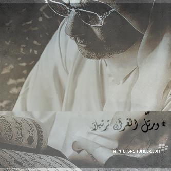 رمزيات بي بي رمضانية 2012