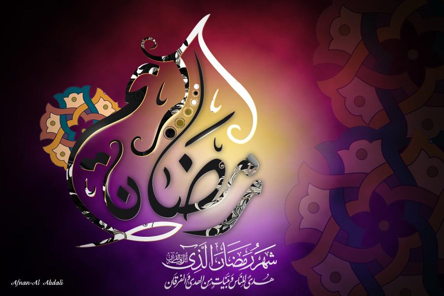 خلفيات رمضانيه . . شهر الخير هل هلاله