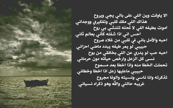 الطيف Twitterren الله ياوقت 14