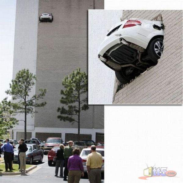 صور اغرب حوادث السيارات