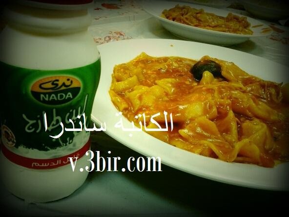 المرقوق / الكاتبة ساندرا