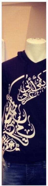 انا مسلم انا عربي انا لغتي العربية وافتخر فيها