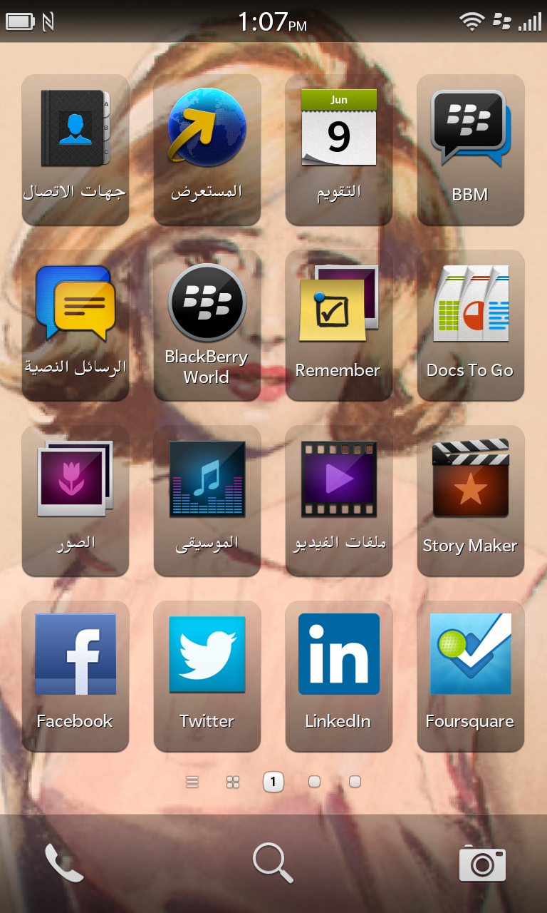 BlackBerry Z10(تقريري)*