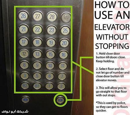 استخدامات مبتكرة لأشياء في منزلك