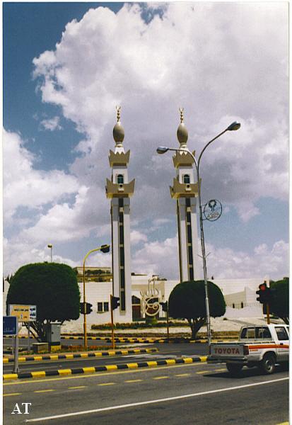 رحلتي الهنية إلى مدينة أبها البهية عام 1997