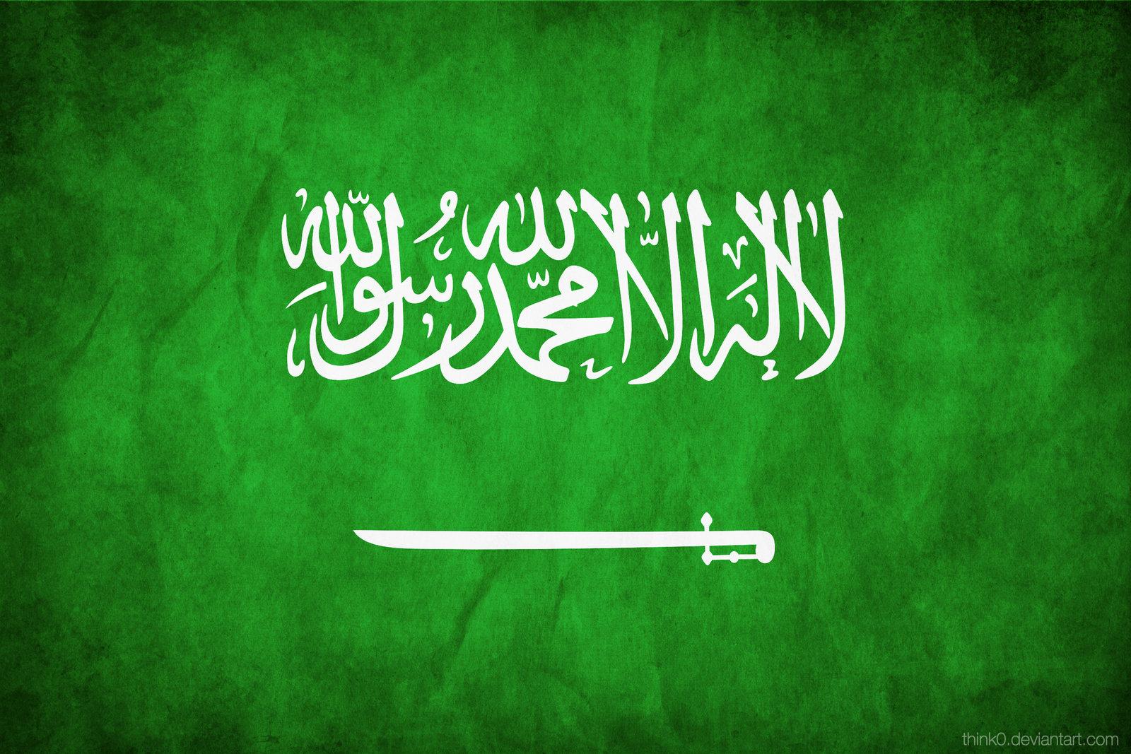 صور علم السعودية , خلفيات اعلام السعودية