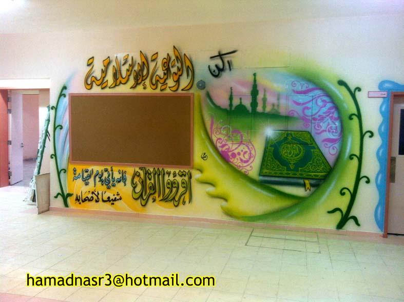 رسم مدارس جازان بيد حمد نصر