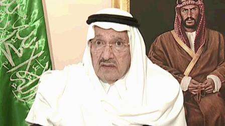 ابناء الملك عبدالعزيز الاحياء والاموات