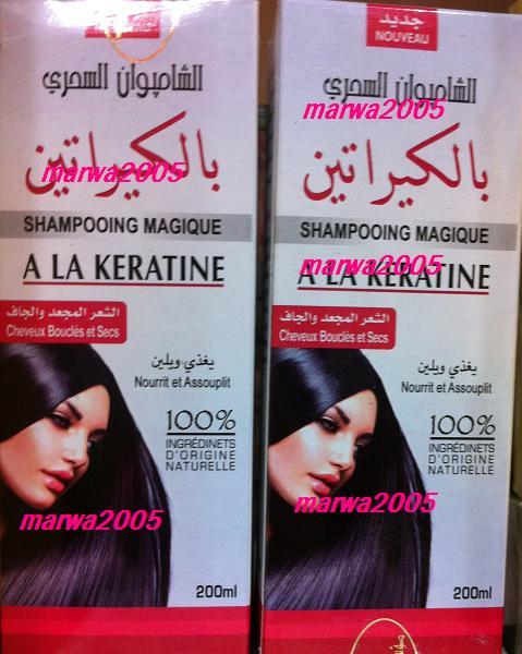 ملف شامل لبعض منتجاتي (تخسيس + عنايه بالشعر + منتجات علاجية + شد و تبييض ا
