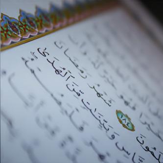 ابيات في رمضان بقلمي ♡