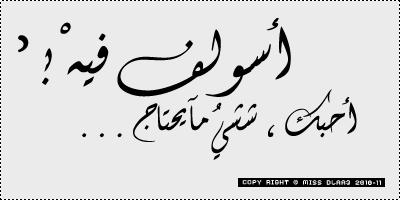 خطوط عربية للتحميل مجانا