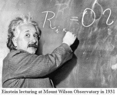غرابة العلماء
