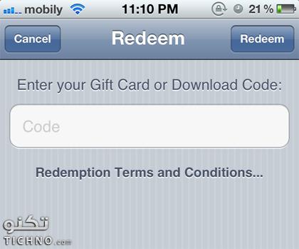 كيفية استخدام بطاقة الايتوز -iTunes Gift card